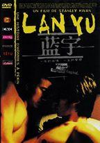 LAN YU AND I