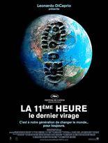 LA 11E HEURE, LE DERNIER VIRAGE