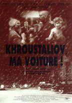 KHROUSTALIOV, MA VOITURE !