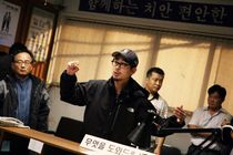 NA Hong-Jin
