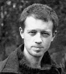 Igor STREMBITSKYY