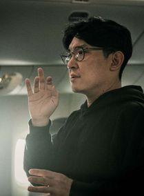 Jae-Rim HAN