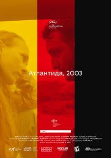 ATLANTIS, 2003