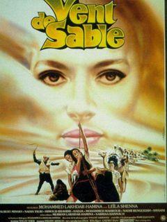 VENT DE SABLE