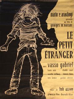 LE PETIT ÉTRANGER