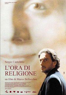 L'ORA DI RELIGIONE (LE SOURIRE DE MA MERE)