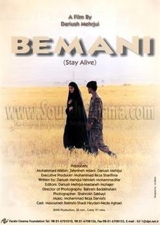 BEMANI