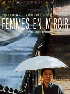 WOMEN IN THE MIRROR