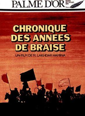CHRONIQUE DES ANNÉES DE BRAISE