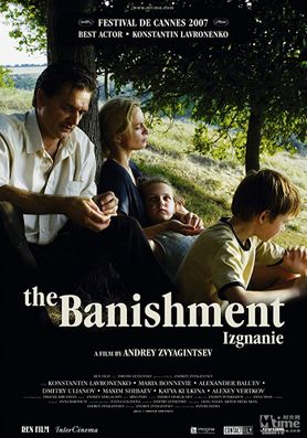 LE BANNISSEMENT