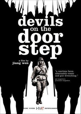 DEVILS ON THE DOOR STEP