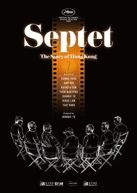 SEPTET: THE STORY OF HONG KONG