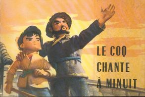 LE COQ CHANTE A MINUIT