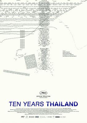 10 YEARS THAILAND
