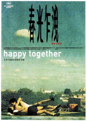 HAPPY TOGETHER