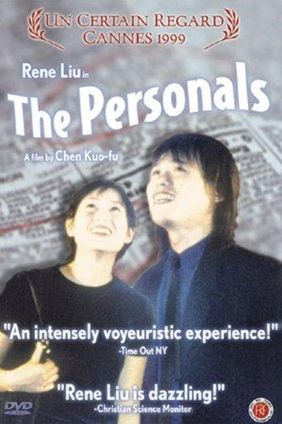 THE PERSONNALS