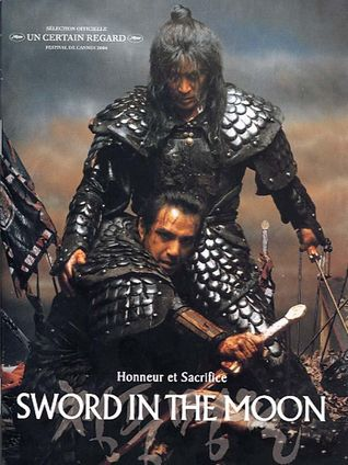 SWORD IN THE MOON