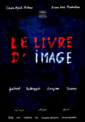 IMAGE BOOK