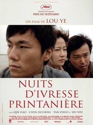 NUITS D'IVRESSE PRINTANIÈRE