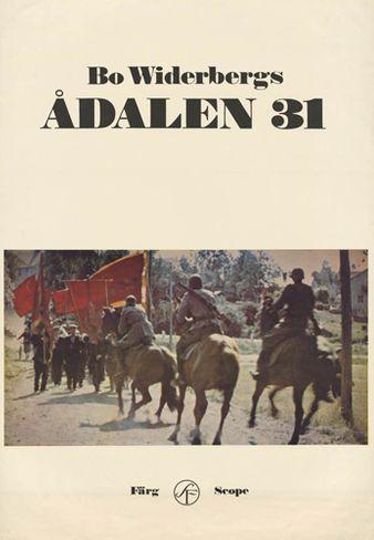 LES TROUBLES D'ADALEN