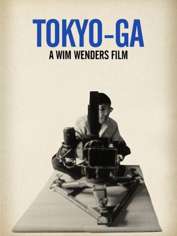 TOKYO GA