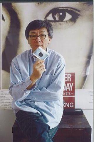 Edward YANG