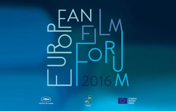 Forum européen du film