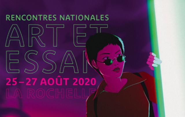 Rencontres nationales Art et Essai
