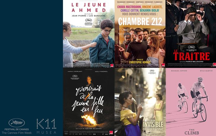 Six films from the Official Selection