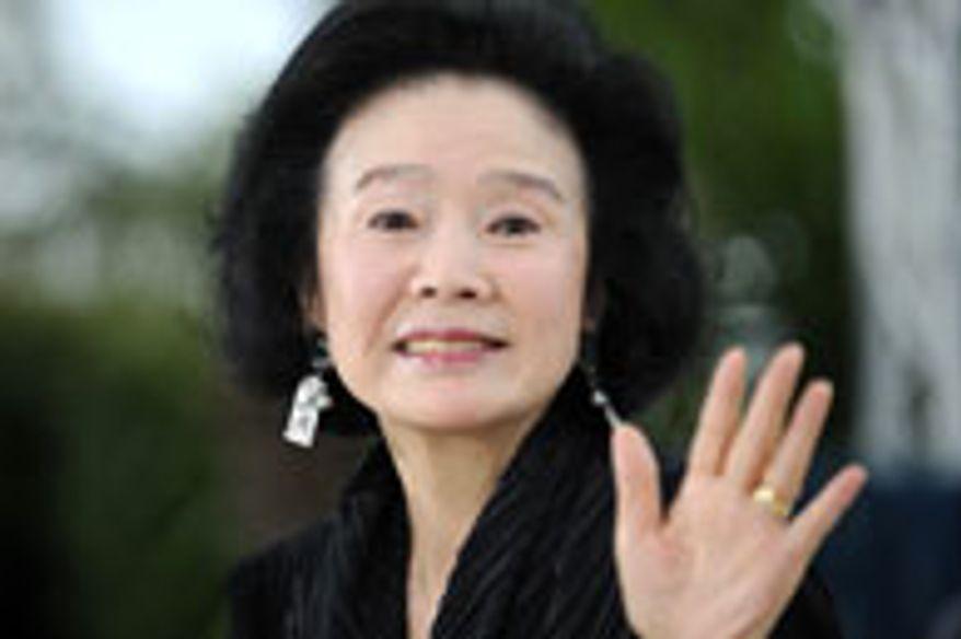 Yun Jung Hee © AFP