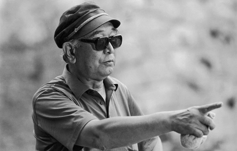 Akira Kurosawa © RR