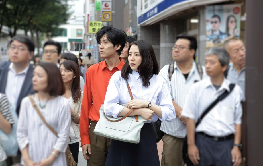 Foto de la película Sanpo suru shinryakusha (Before we vanish)