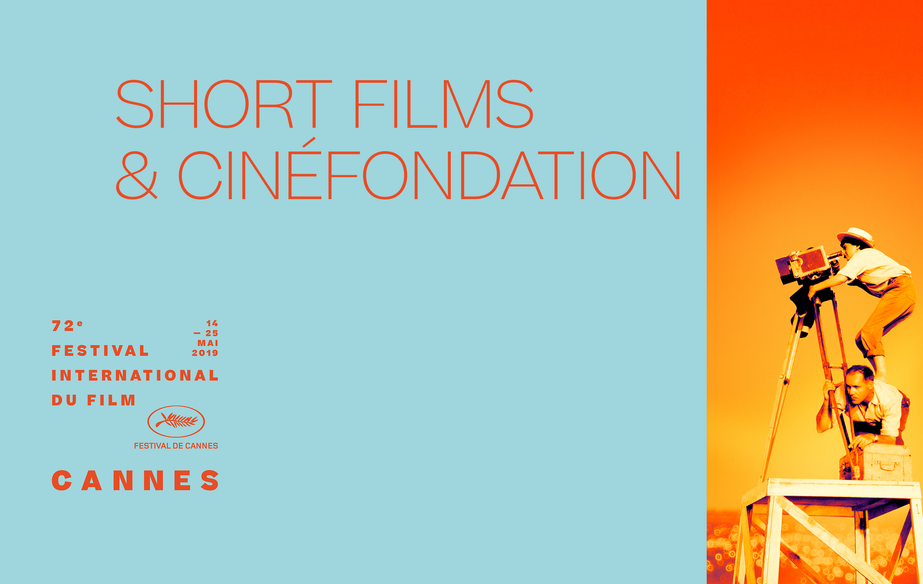 The Short Films Selections 2019