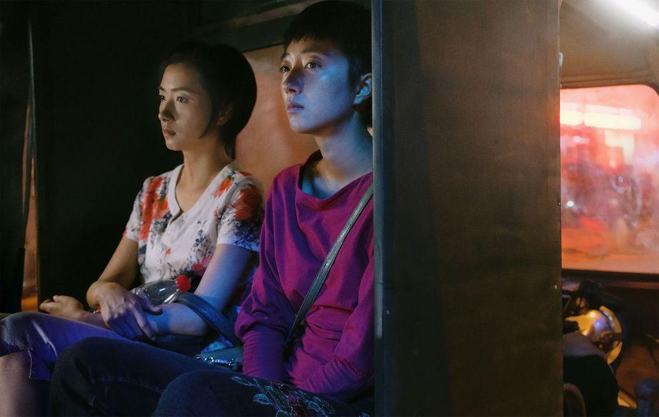 Foto de la película Nan Fang Che Zhan De Ju Hui (The Wild Goose Lake)
