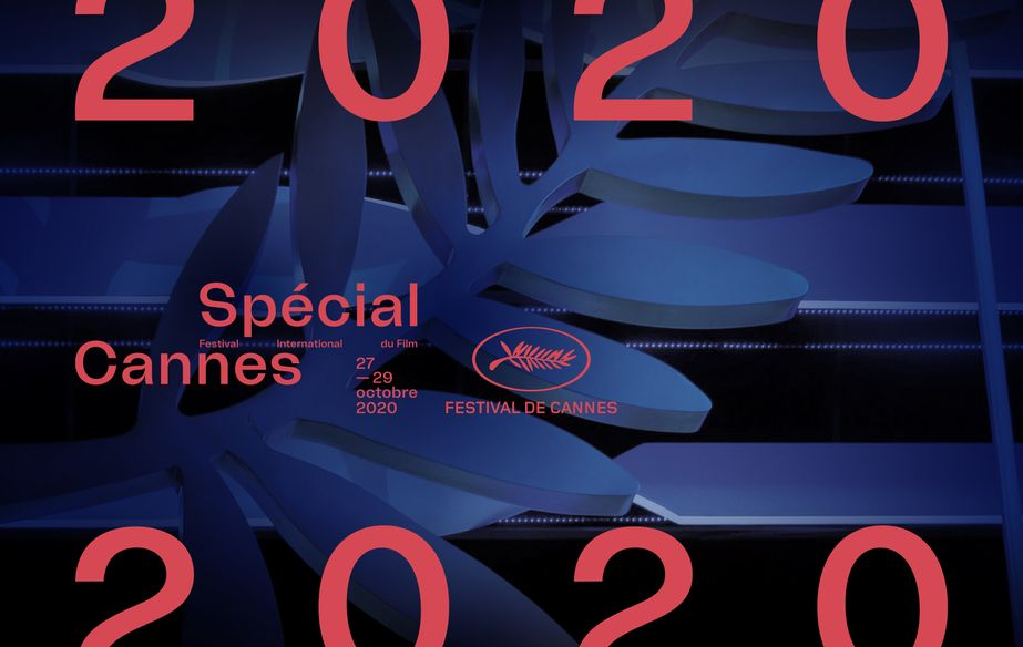 2020年戛纳电影节特别展映活动